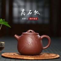 goods are recommended kaolinite ladle pot agent ore Zhou Tingchun hand made purple clay pot tea gift box undertakes
