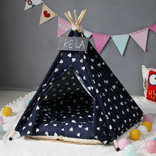 JORMEL Pet Tent Dog Bed  Stripe Pattern  Fashion 2019 Contain Mat Cat Toy House Portable Washable Pet Teepee