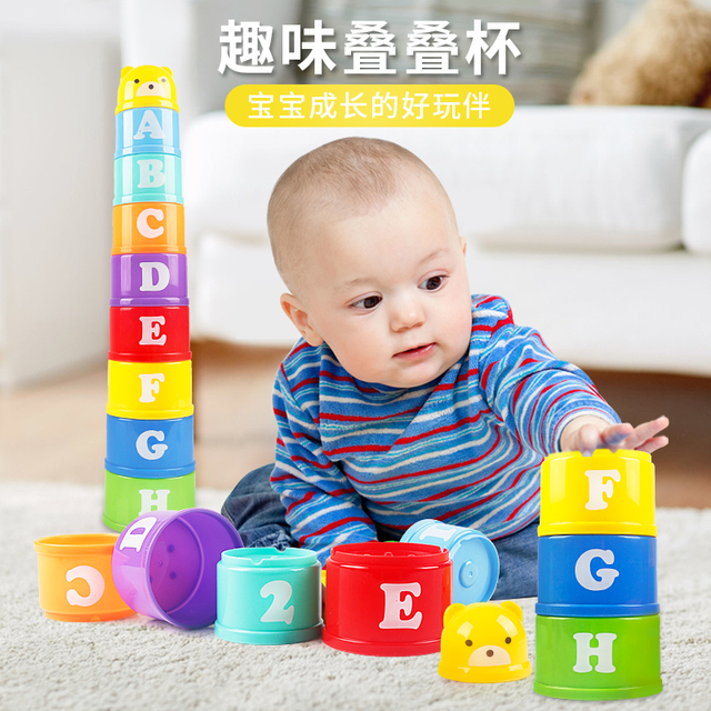 8PCS Educational Baby Toys 6Month+ Figures Letters Foldind Stack Cup Tower Children Early Intelligence
