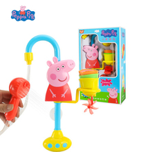Genuine Peppa Pig Toys Shower Bathroom Bathing Water Cool Summer George Pig Action Figures Anime Figuras Toys for Children Gift genuine peppa pig toy whistle post flute george pig peluche peppa action figures anime figuras peppa pig toys for children gift