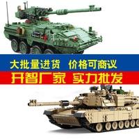 K Model Compatible with K10001 1463Pcs Tank Models Building Kits Blocks Toys Hobby Hobbies For Boys Girls