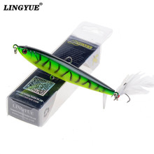 New 1pcs Fishing Lures 9cm/13.4g Hard Baits 5 Colors Pencil Fishing Tackle Artificial Make Wobblers Plastic Bait Feather Hooks new arrival 1pcs fishing lures lifelike vib bait artificial make crankbait hard baits 3d eyes 5 colors available fishing tackle