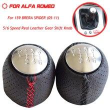 Автомобильные аксессуары новая коробка передач, переключатель передач рычаг ручной работы 5/6 скорость подходит для ALFA ROMEO 159 автомобиль Brera spider(05-11) автостайлинг