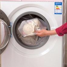 Underwear Washing-Machine-Clothes Clothing-Care Socks Bra Protection-Net Washing-Laundry-Bag