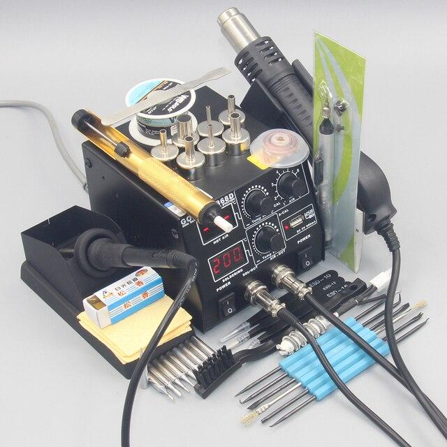 GORDAK 868D 2 في 1 500 W لحام محطة SMD محطة إعادة العمل الساخن مسدس هواء الكهربائية اللحيم الحديد لحام إصلاح أدوات