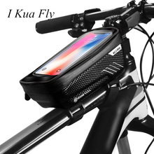 Bicycle Bag Rainproof Front Bike Touchscreen 6.2 inch Mobile Phone Case Top Tube Cycling Accessories 4