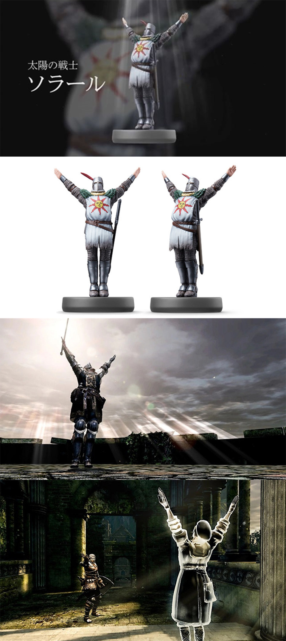 Hot Sale Gift Game Anime Dark Souls Amiibo Sun Warrior Praise The Sun From Software 10cm Figure Model Toys Back To Search Resultstoys & Hobbies