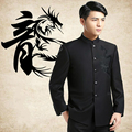 Chinese Dragon Embroidery Suit Jackets Chinoiserie Mandarin Collar Slim Fit Kung Fu Jackets 2017 New Fashion Tunic Suit