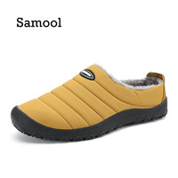 SAMOOL 2017 New Fashion Casual Shoes Half Rooted Old Man Cotton Wool Shoes Cotton Slippers Sets