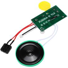 30s DIY Greeting Card Module Light Sense Voice Sound Record Chip for Christmas cards, gift boxes jewelry boxes, crafts(China)