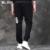 Olrik Nuevos Hombres Pantalones Joggers Pantalones de Algodón Para Hombre Pantalones Casuales Pantalones de Harén