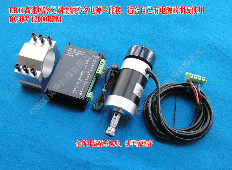 ER11 ER16 48V 400W high-speed air-cooled brushless spindle motor three sets of engraving machine PCB spindle diy engraving machine ws55 180 brushless spindle 400w with er11 mach3 speed drive fixture