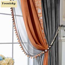 Занавески и подвески с бусинами шторы блэкаут на заказ для спальни