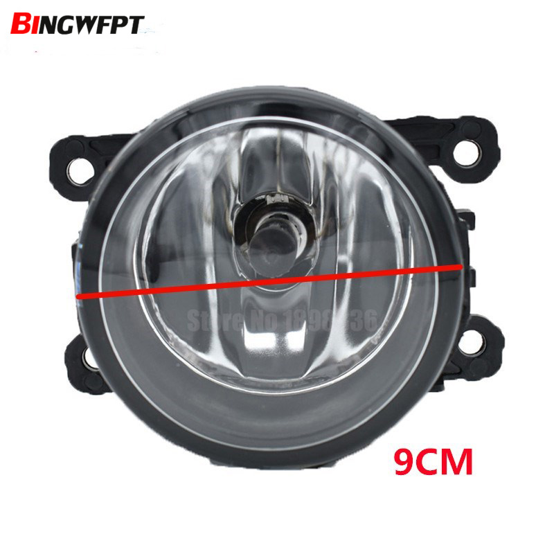 1pair 12V H11 Car Styling Halogen Bulb Fog Light 55W For <font><b>Peugeot</b></font> <font><b>407</b></font> <font><b>Coupe</b></font> 6C 2005-2011 image