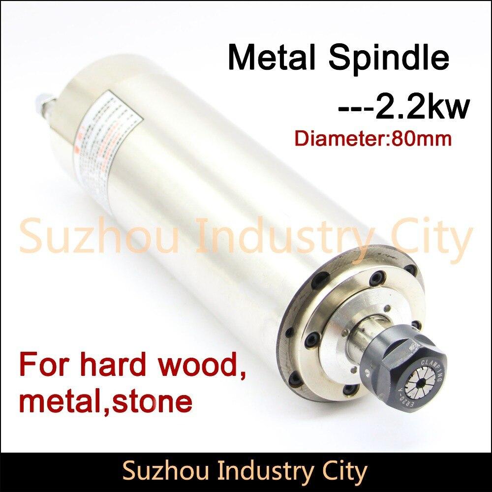 Haute Qualité 220 v 2.2KW ER20 CNC Broche de Refroidissement Par Eau 80mm Métal Broche refroidi à l'eau utilisé pour le métal pierre bois dur