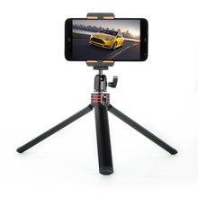 Металл Универсальный Мини Портативный Настольный Штатив Стенд полюс для iPhone 6 5 Samsung HTC Камеры Sony A7 Gopro