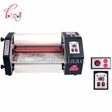FM-330 paper laminating machine students card,worker card,office file laminator photo laminator 1pc