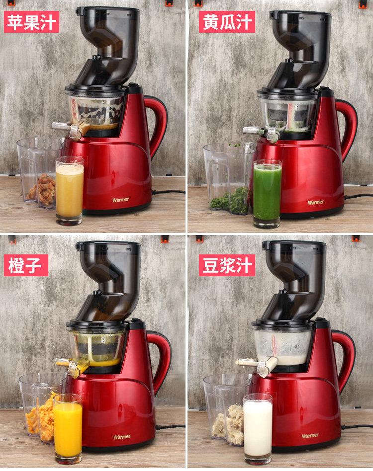 Juicer Juice Separation Large-caliber Juice Machine  Automatic Juicer Multi-functional Fruit and Vegetable Fried Juice Machine 12