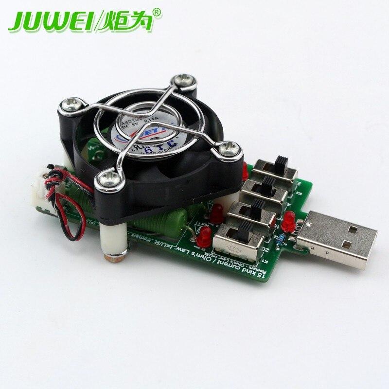 USB 5 V Réglable Commutateur électronique de charge décharge résistance 15 Courant Testeur