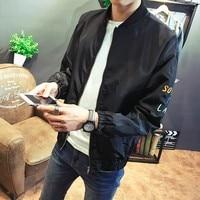 春の紳士服男性のアーミーグリーン/ブラックコート刺繍入りジャケット笑顔形状デザイン服ビッグヤー