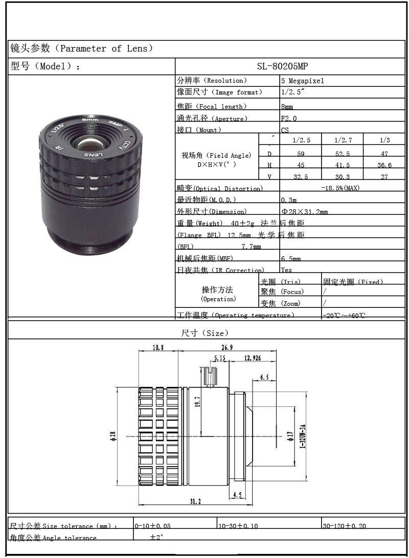 SL-80205MP