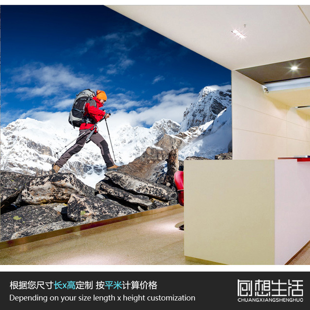 Mural Adventure Mountaineering Outdoor Sports Brand Shop 3D Murals Customized Television Background Wallpaper Bedroom