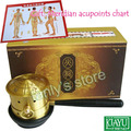Wholesale & Retail Pure Copper Moxibustion Box body Warm Moxibustion Device Gift 1pcs meridian chart