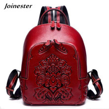 Fashion Leather Backpack for…