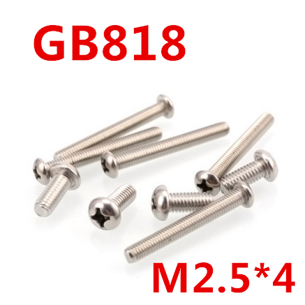 Free Shipping 100pcs/Lot GB818 M2.5x4 mm M2.5*4 mm 304 Stainless Steel Phillips Cross recessed pan head Screw free shipping 100pcs lot gb818 m3x35 mm m3 35 mm 304 stainless steel phillips cross recessed pan head screw