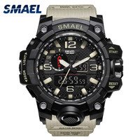 SMAEL Brand Men Sports Watches Dual Display Analog Digital LED Electronic Quartz Wristwatches Military Watch Relojes