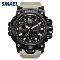 SMAEL Brand Men Sports Watches Dual Display Analog Digital LED Electronic Quartz Wristwatches Military Watch Relojes