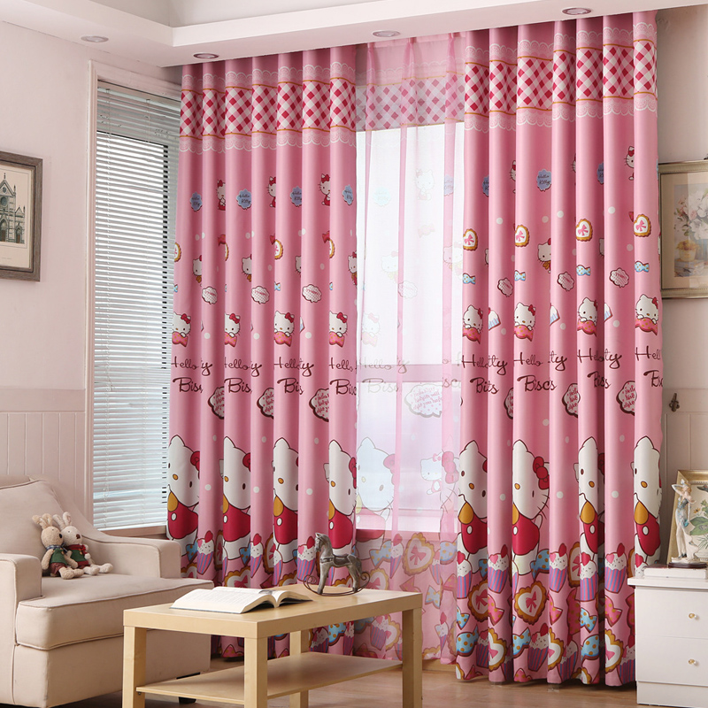 Lovely 108 Blackout Curtains