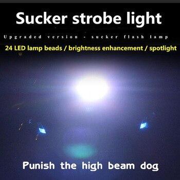 Punishment high beam dog counterattack light Car led suction cup type strobe light super bright open road shovel warning light