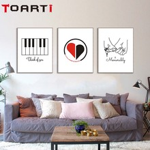 High Quality Minimalist Music Cover Of Love Heart Hold Hands Piano Key Art Canvas Poster Painting A4 Wall Picture For Home Decor