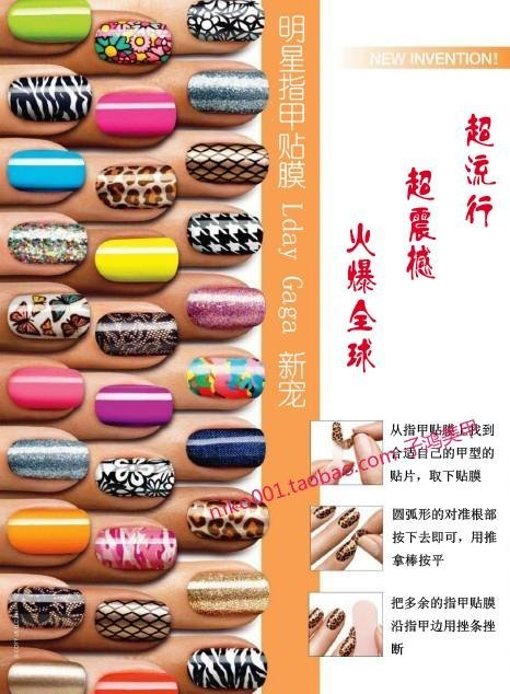 wholesale 2012 600styles Minx Style Self Adhesive Trendy Nail Sticker Wraps Nail Foil Nail Patch Art Product