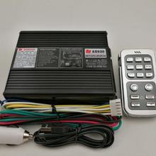 AS920 200 Вт беспроводной пульт дистанционного управления полицейская сирена Автомобильная сигнализация скорой помощи пожарные предупреждающие усилители с микрофоном(без динамика