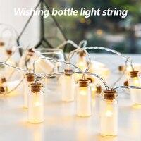 2M 20LED Matte Warm White Drifting Wishing Bottle LED Lights Curtain Wedding Holiday Festival Decoration Drop