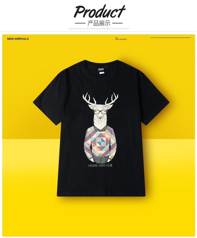 Hip pot T-shirts16-1 (5)