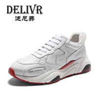 Delivr Running Shoes Men Sneakers 2019 White Fashion Mens Shoes Casual Luxury Mens Shoes Genuine Leather Sport Shoes Men's