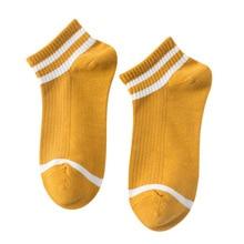 Women's Striped Style Socks