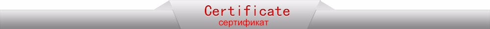 certificate-d