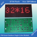 Free shipping 2pcs/lot 320*160mm 32*16 pixels for scrolling text message led sign P10 Semi-Outdoor Red color LED display module