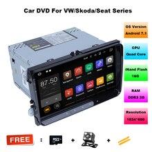 Android 7.1 2 + 16 г 2 DIN android-автомобильный DVD для VW Passat B5 B6 Гольф 4 5 Tiguan Поло Skoda Octavia Быстрое автомобильное радио мультимедийный плеер