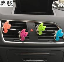 New Beautiful Lady Car Perfume Rhinestone Metal Lovely Butterfly Styling Air Conditioner Outlet Clip Freshener