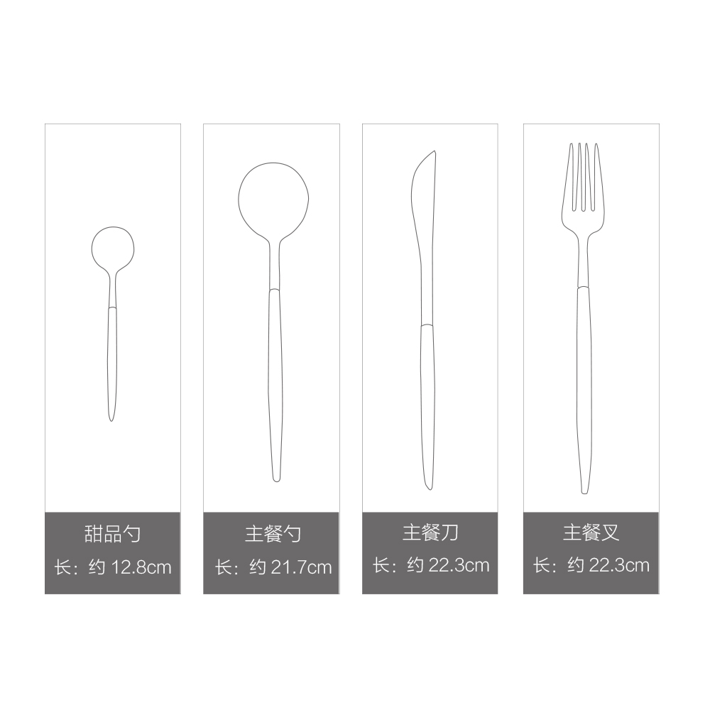 modern housewife MOA black series sale Stainless steel cutlery set