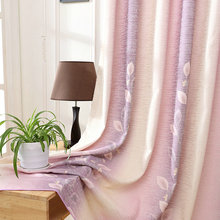Modern Style Cotton Linen Blackout Curtains Leaves Priented Purple/Green Color Cloth For Adult Child Living Room Bedroom Decor