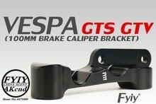 Motorcyle modifivation CNC aluminium alloy brake caliper bracket For piaggio vespa GTS GTV 300 946 100mm