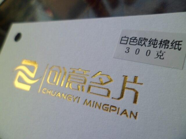 300 100 Coton Papier Spcialit Carte De Visite Estampage Chaud Qualit Gaufrage Dans Cartes