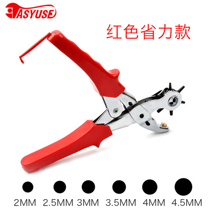 Leather Hole Puncher Multi-Fonction Portable Punch Heavy Duty Main Pince Ceinture