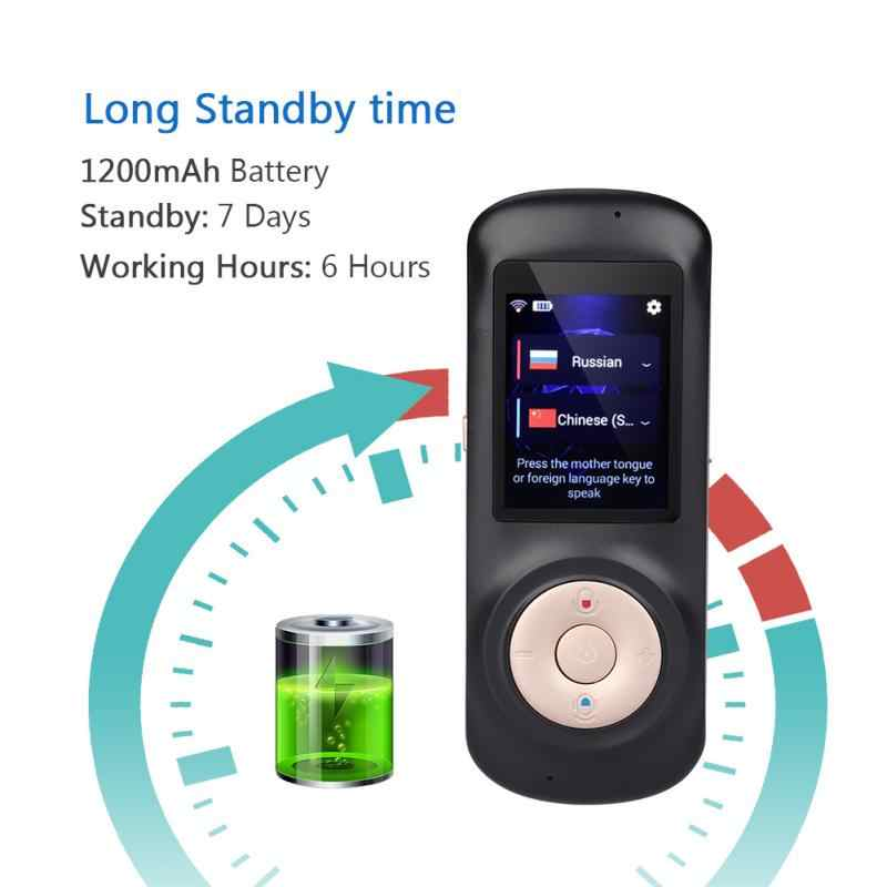 Portable Smart Wireless Translator Handheld Real Time Interactive Instant  Voice Translation Support 52 Languages No Noise